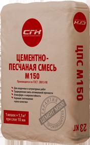 Цементно-Песчаная Смесь Цпс М-150