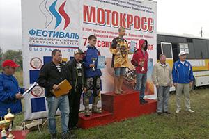 ТМ FORMAN спонсор Чемпионата по мотоциклетному кроссу