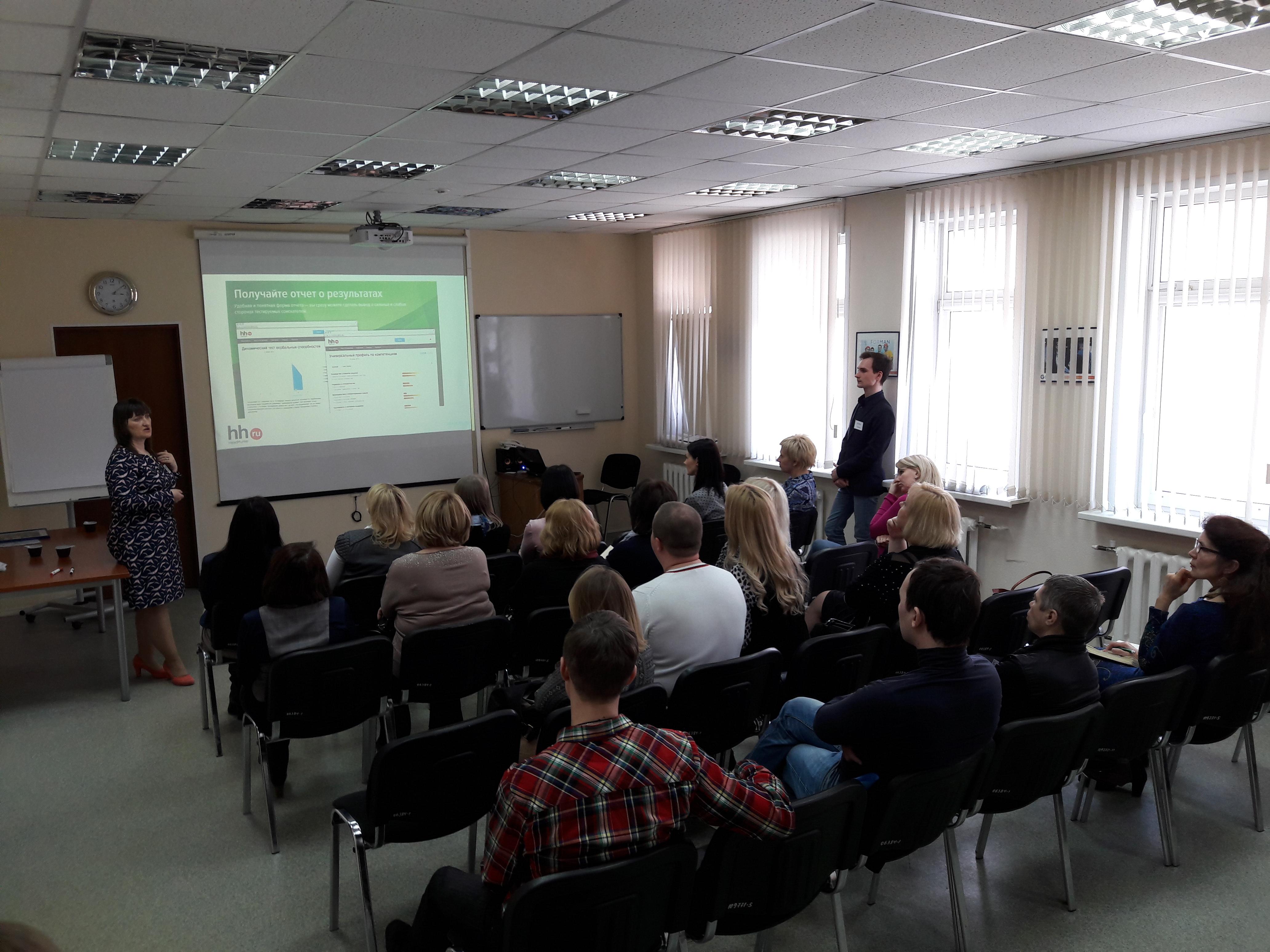 Самарский гипсовый комбинат принял участие в проекте компании HeadHunter «Ходим в гости»