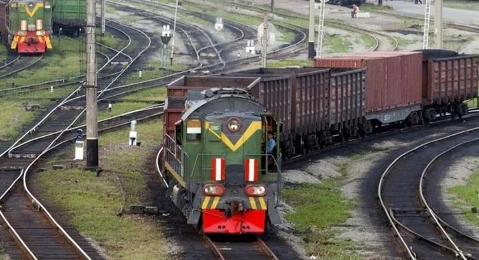 Российские железные дороги