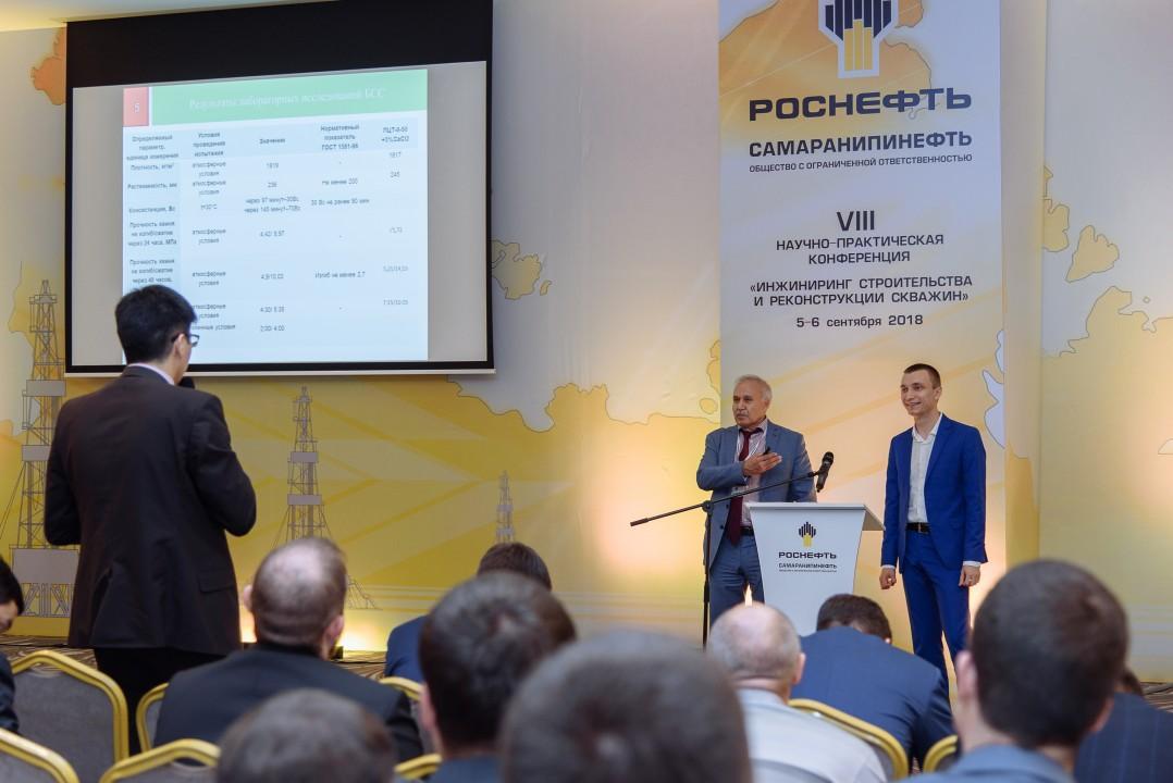 Инжиниринг строительства и реконструкции скважин ПАО НК «Роснефть»