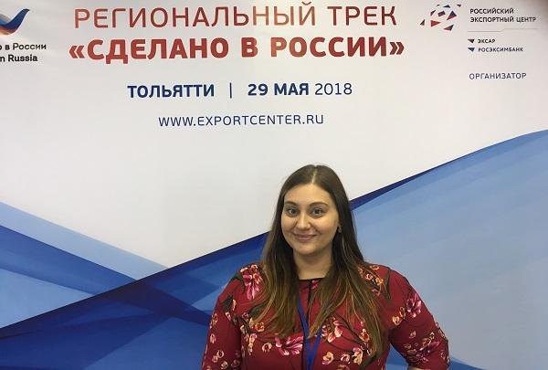 Региональный трек сделано в России 2018